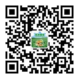 东环绿宝有机肥微信号