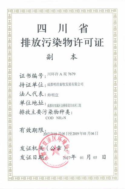 mingxuan-2018-paifangbiaozhun-2017